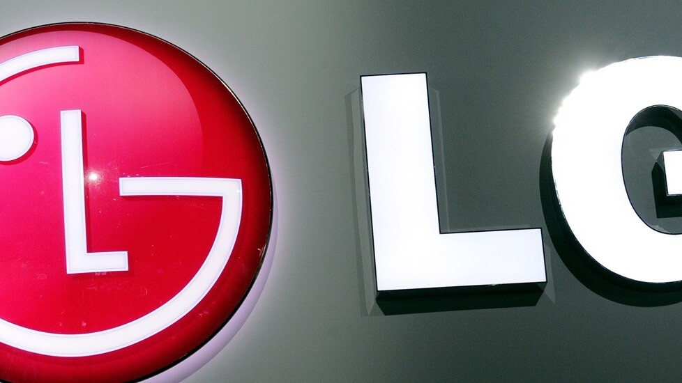 LG not so subtly hints it will unveil the Snapdragon 800-powered G2 in NYC on August 7