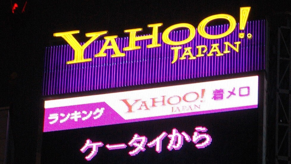 Kiip strikes it big in Japan after partnering with top media company Yahoo Japan