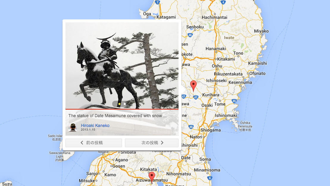 Google launches 'Minchizu', custom maps showing geotagged photos for Google+ Communities in Japan