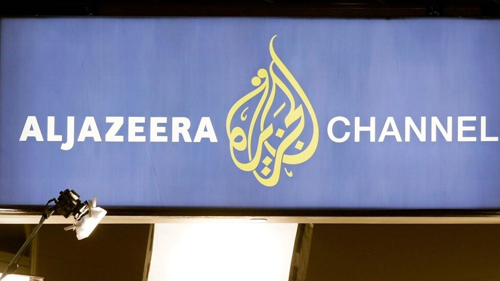 New Snowden leak claims the NSA hacked into Al Jazeera's communication system