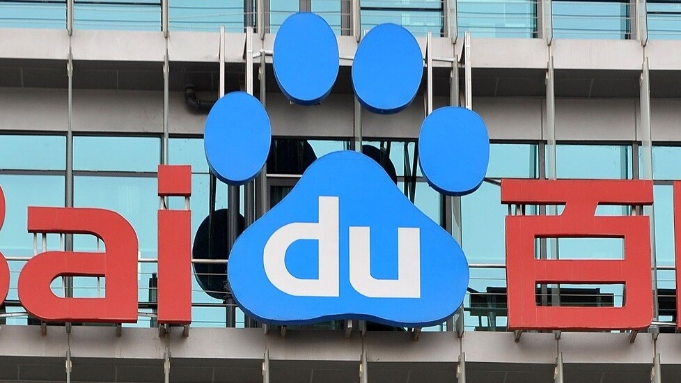Baidu still tops China's search market with 63% share, as merger shakes up chasing pack