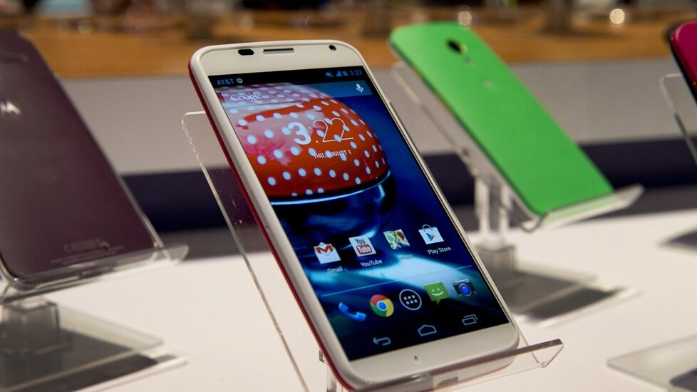 Welcome to our home: You can now visit the Moto X factory on Google Street View