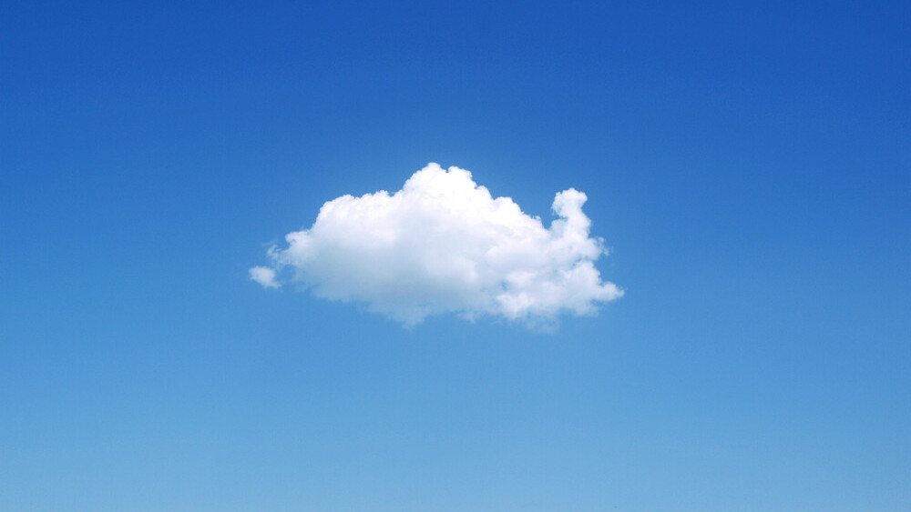 Microsoft to launch Windows Azure Region for Brazil in early 2014, its first major expansion into South America