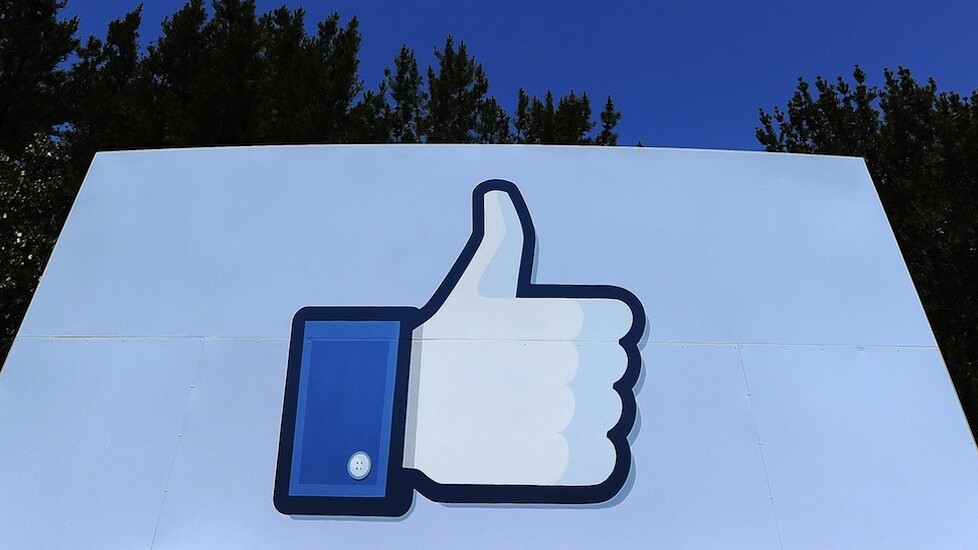 Facebook joins wireless trade association as it seeks to boost efforts in mobile