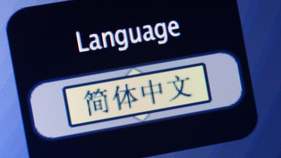 Yandex beats Google to offline translations on iOS