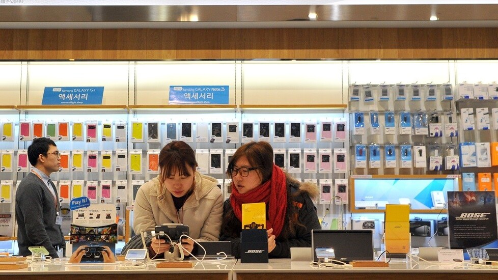 Korea cracks down on bloatware, ruling that pre-installed Android apps should removable