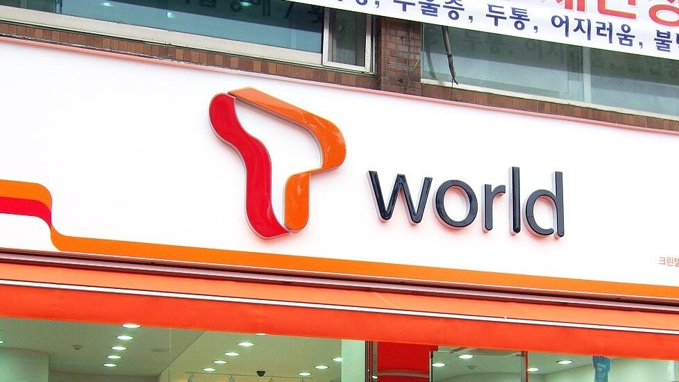 Korean operator prepare to offer 300 Mbps mobile Internet before end of 2014