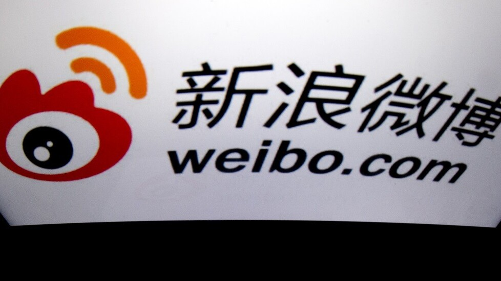 Sina Weibo users set new messaging record, but is engagement on 'China's Twitter' falling?