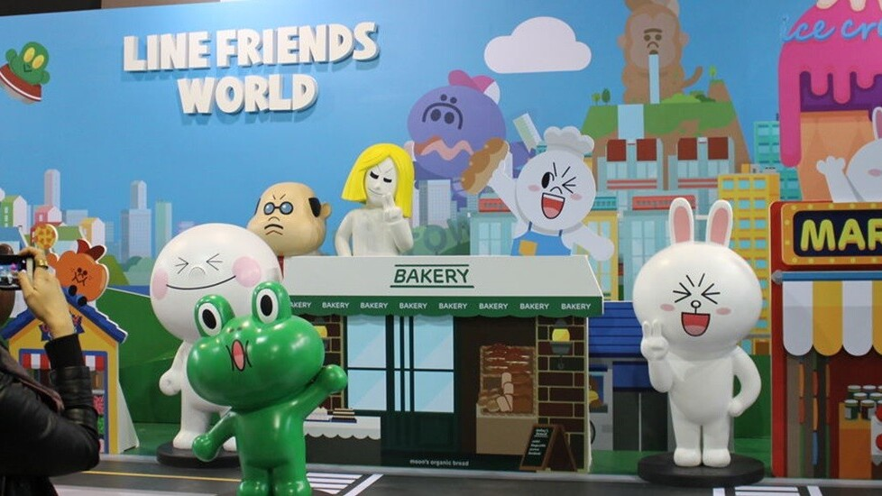 Asian chat app Line now has its own 'theme park,' and it's going global