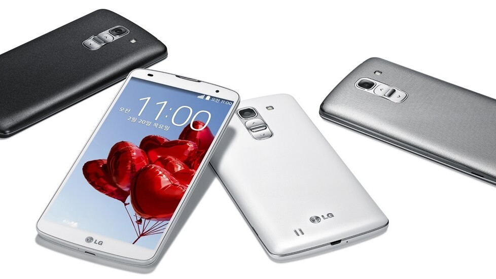 LG rolls out its flagship G Pro 2 Android smartphone in Asian markets