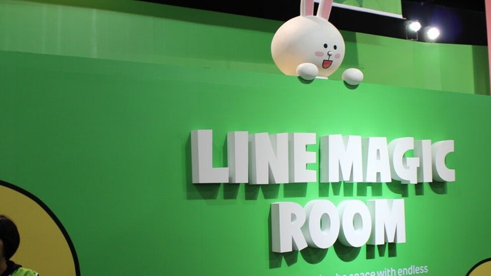 Messaging app Line continues to see gaming growth after hitting 300m game downloads