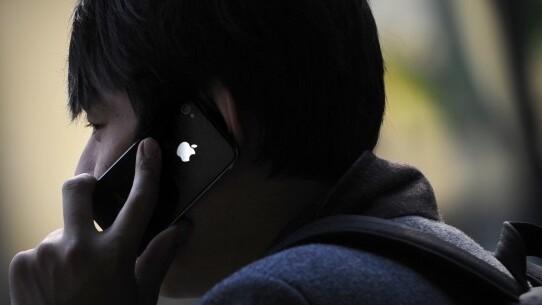 Apple adds NPR news station to iTunes Radio