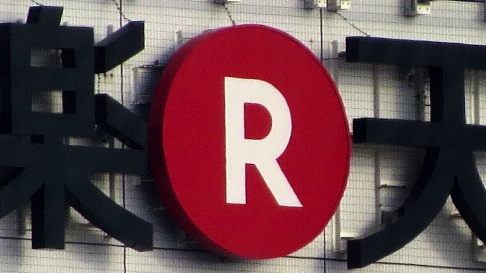 Rakuten to make Viber 'more successful' before integrating the app into its e-commerce business