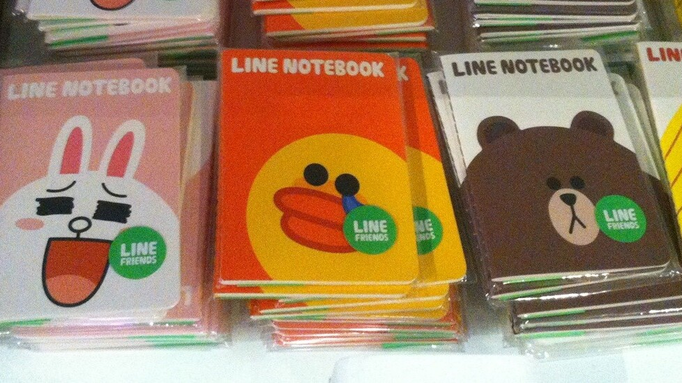 Chat app Line experiments with e-commerce, as it prepares for an IPO