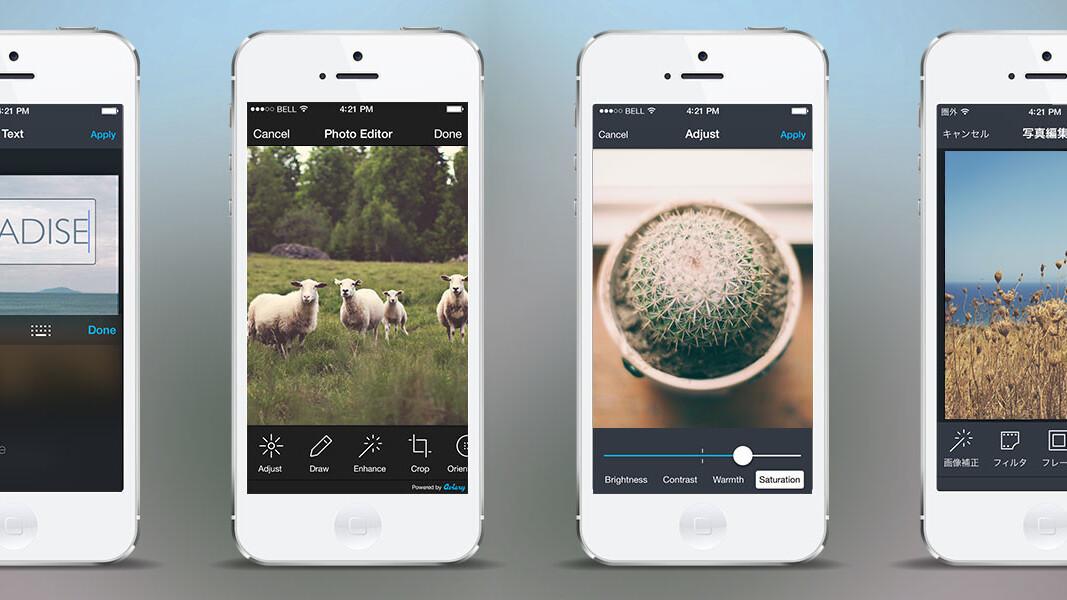 Aviary overhauls its photo SDK for enhanced iOS integration