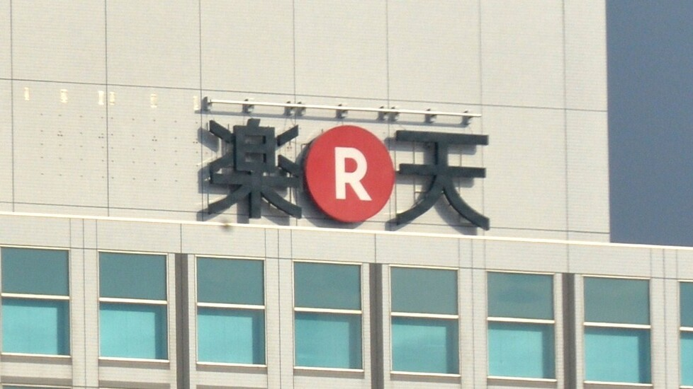 Rakuten believes its chat app Viber can 'completely change' its e-commerce business