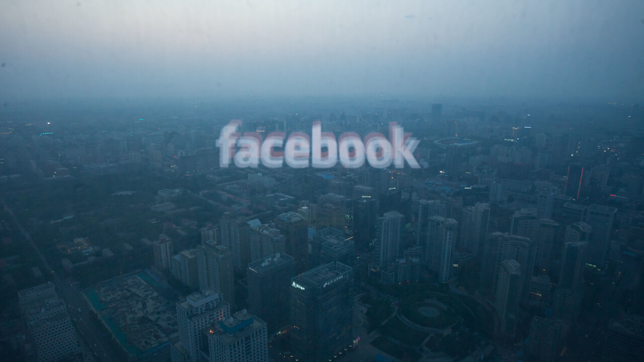 Facebook to give Page owners new video analytics, including unique views and audience retention