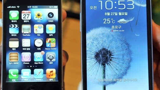 Apple requests retrial to squeeze more money out of Samsung