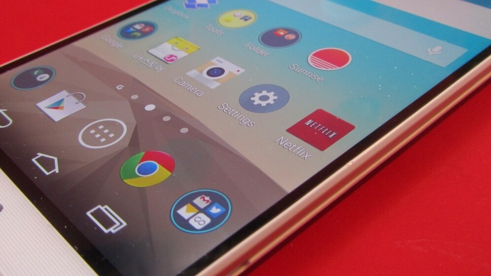 LG G3 now available to buy in the UK from £480 ahead of global rollout