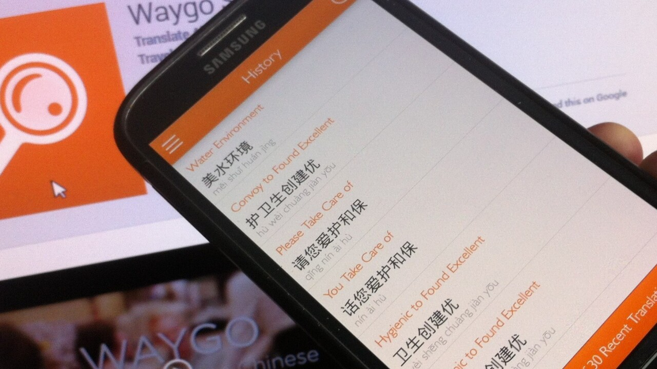 Visual translation service Waygo now lets you translate Chinese and Japanese texts on Android