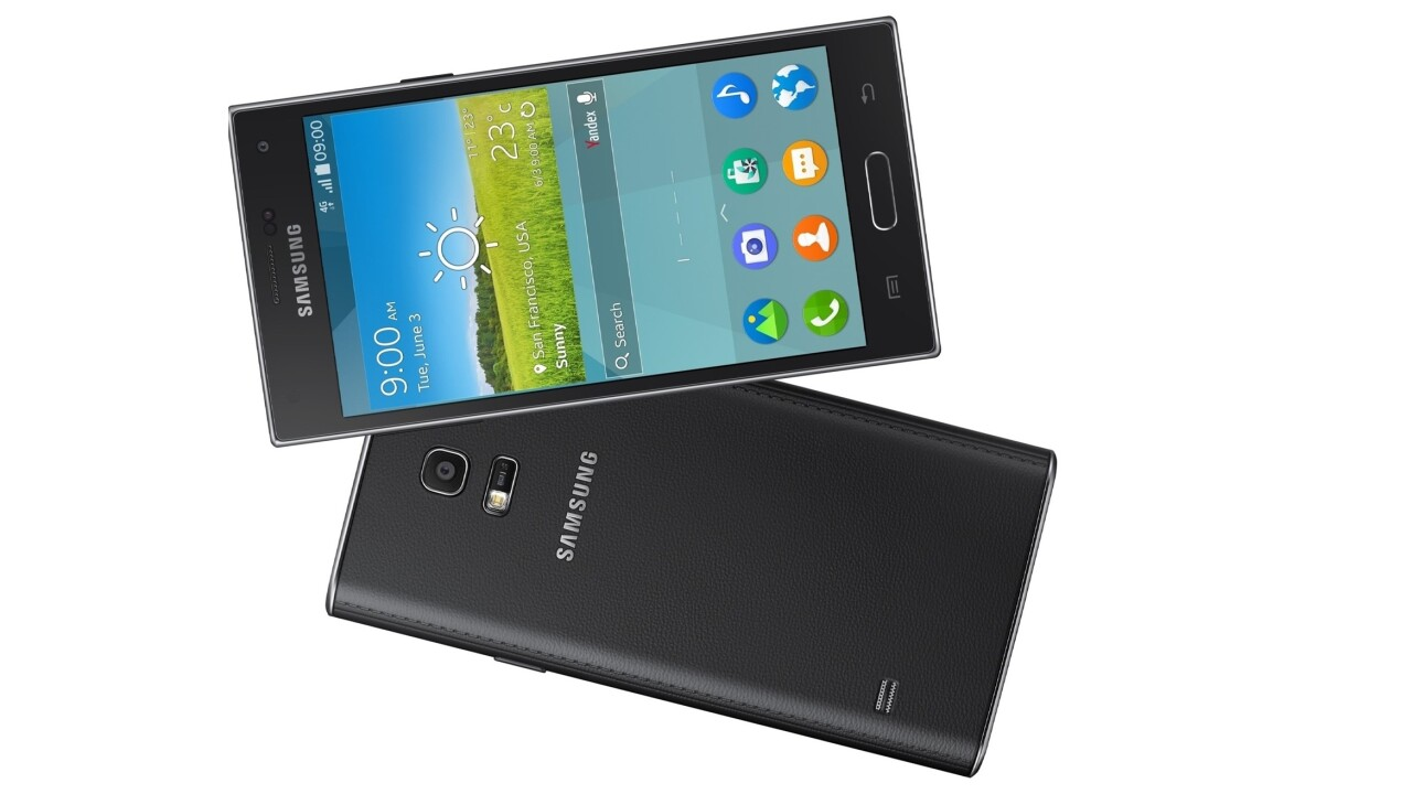 The Samsung Z is the world's first Tizen smartphone, will go on sale in Russia in Q3 2014