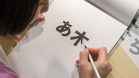 Adobe and Google debut open-source typeface family spanning Chinese, Japanese and Korean to serve one-quarter of the world's population