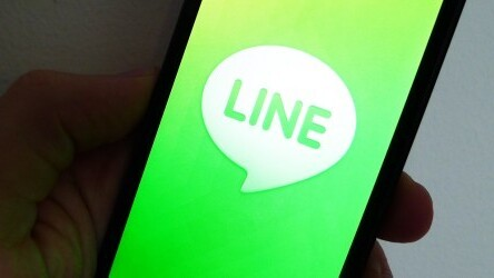 Messaging app Line now suggests relevant stickers and emoji as you type