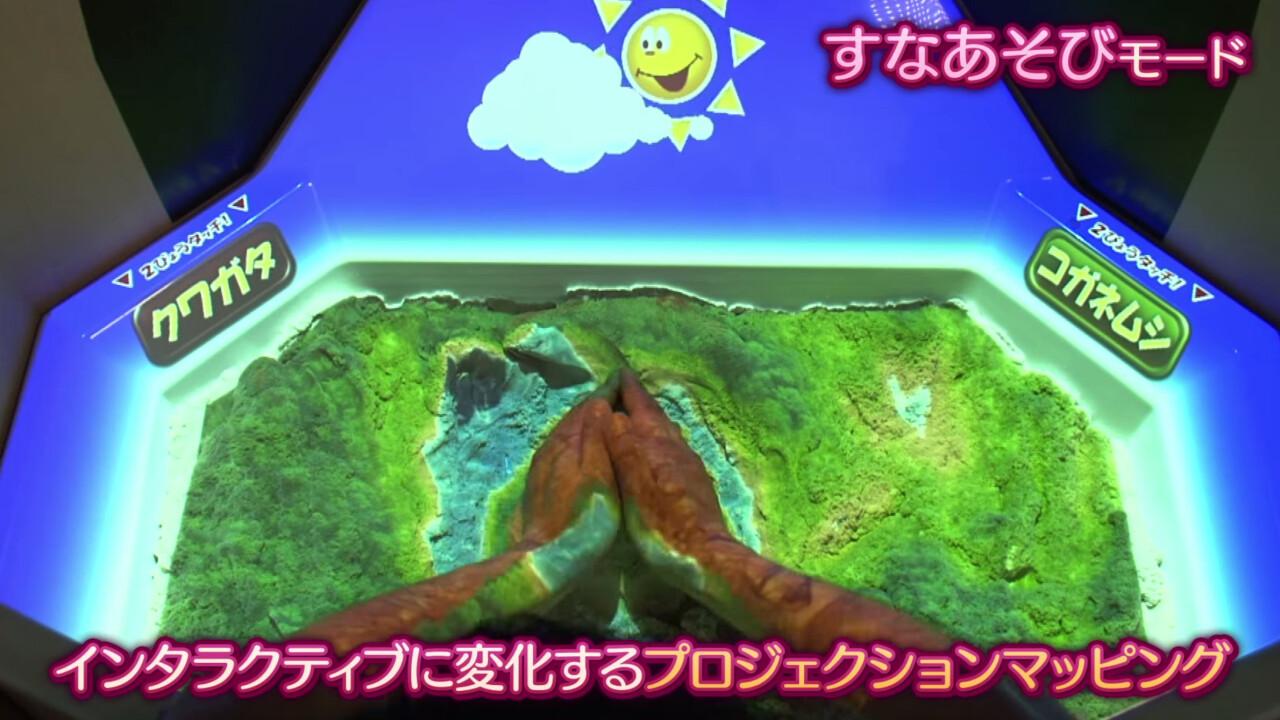 Sega has built an arcade machine where a sandbox is your controller