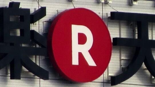 Rakuten takes another stab at the UK market with rakuten.co.uk e-commerce site
