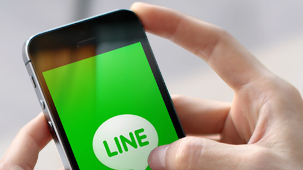 Messaging app Line takes its mobile payments service global