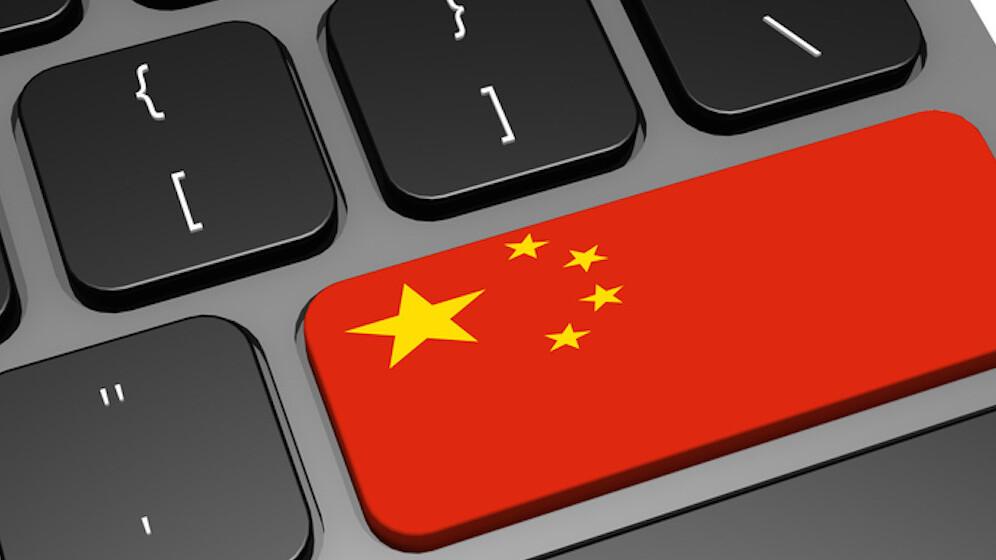 China's Christmas present to Google? Blocking Gmail