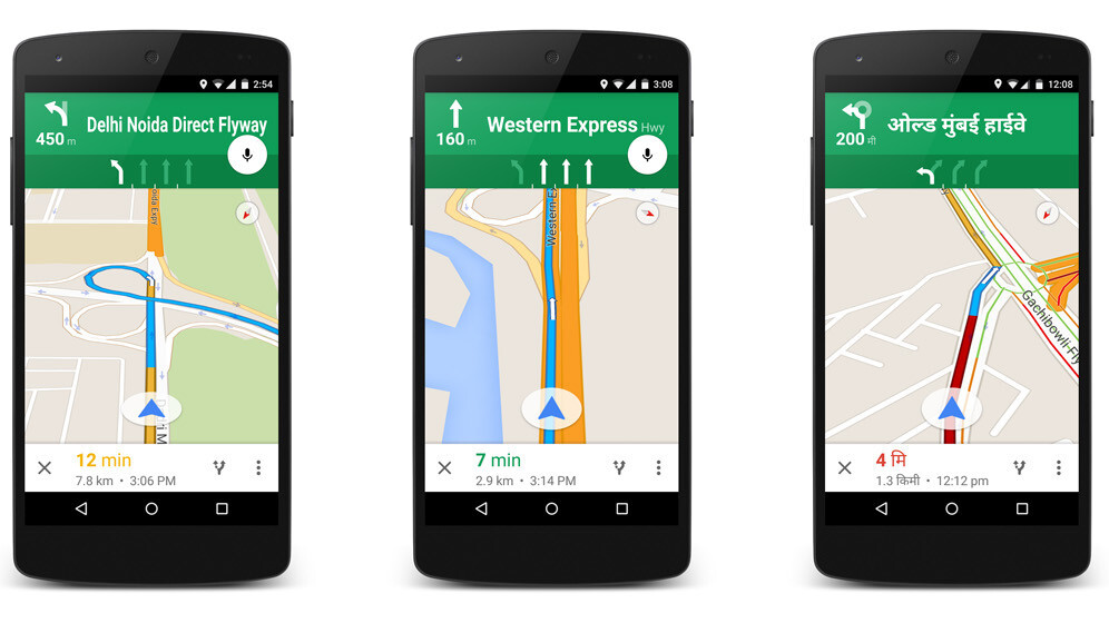 Google Maps adds lane guidance in India