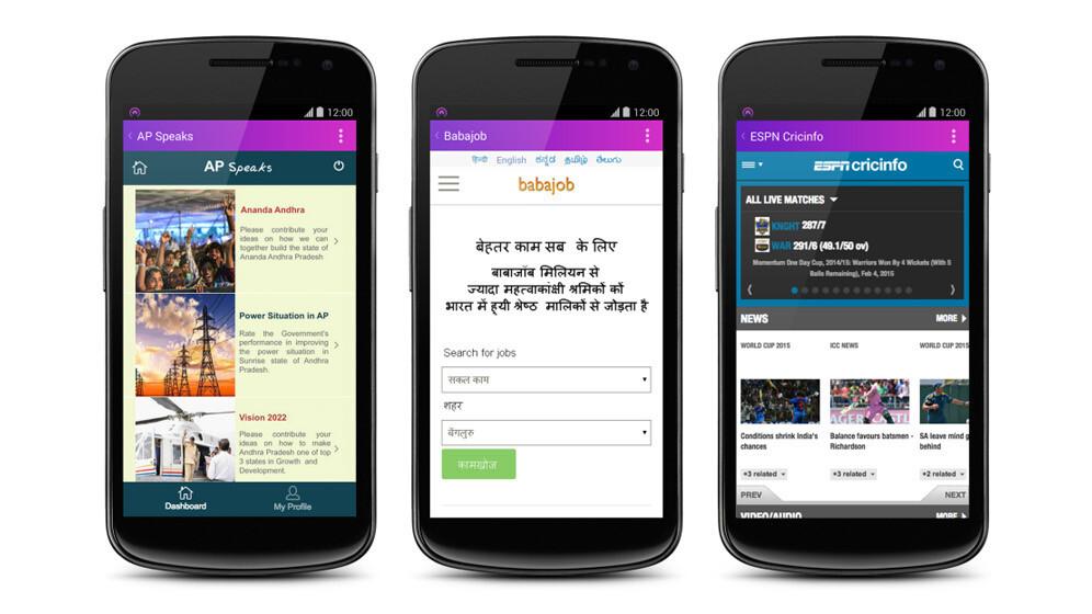 Facebook brings Internet.org app to India