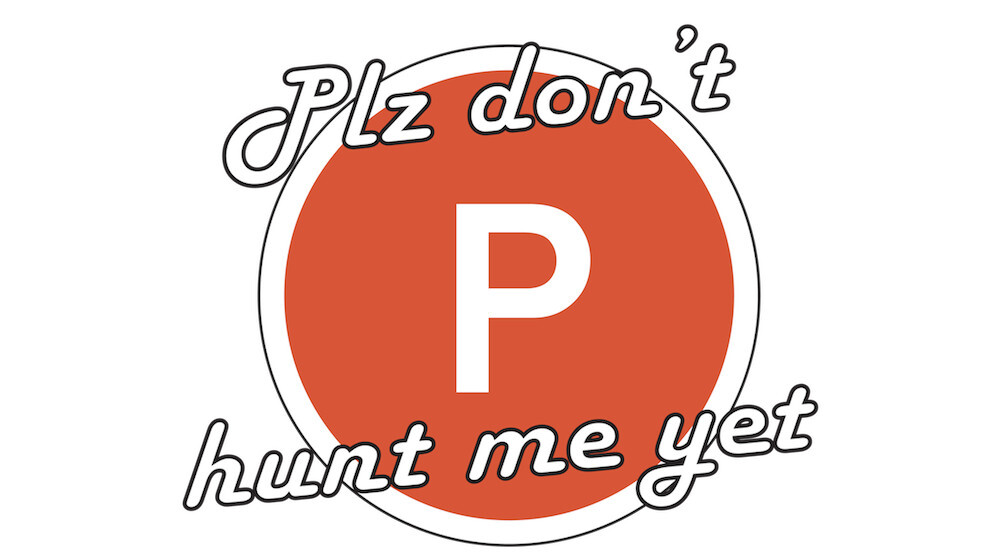 Want to get on Product Hunt but not quite ready? Get a Plz Don't Hunt Me Yet badge