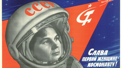 Soviet propaganda art book features pull-out posters that you can hang on the wall