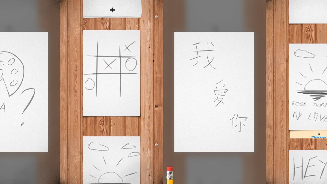 Sketchat for iPhone lets you draw quick pencil-sketch messages