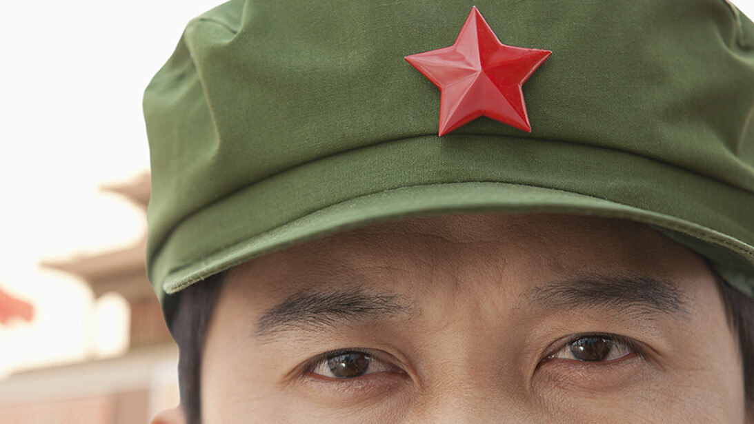 Chinese military bars smartwatches, smart glasses and internet-connected wearables