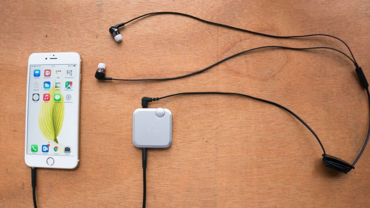 Aumeo launches Indiegogo campaign to make everything you listen to sound better