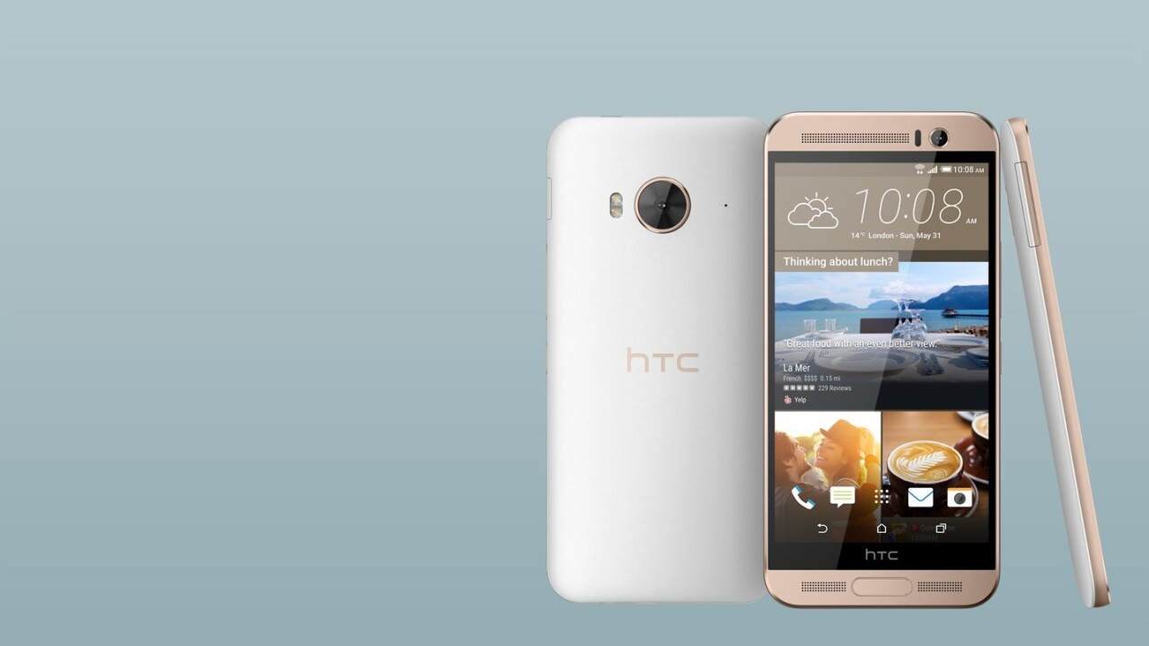HTC One ME features the company's sharpest display ever