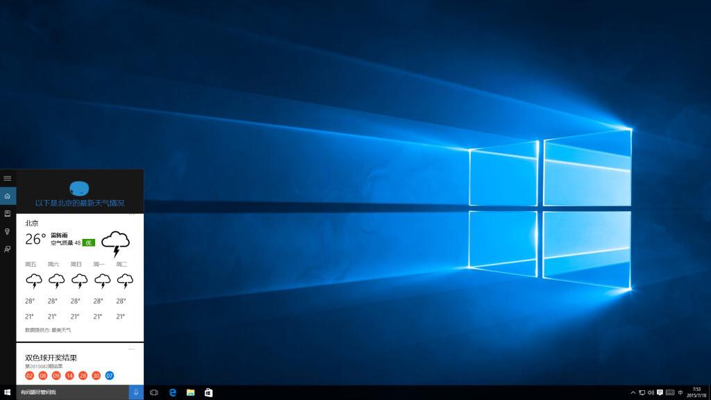 Microsoft: Cortana will bow like it's Japanese, love hockey like a Canadian