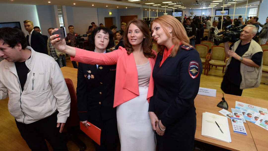Russia takes aim at dangerous selfie practices