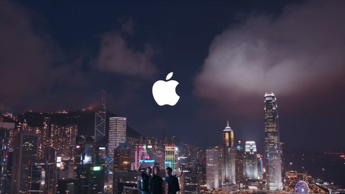 The only thing that's changed about Apple's advertising is nothing, thankfully