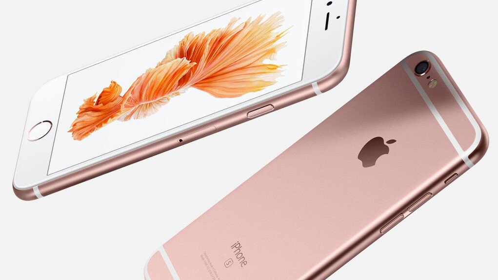 The rise of Rose Gold: How Apple's pink is putting the world behind rose-colored glasses