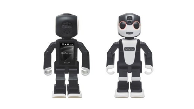Your next phone could be this cute walking robot