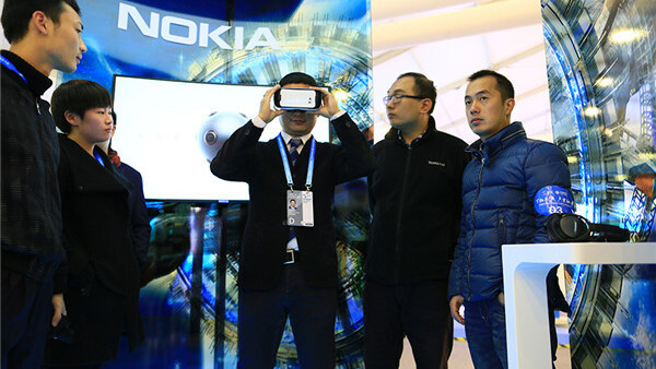 China's hosting the world's most confusing tech conference… again