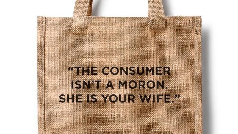 The consumer isn't a moron