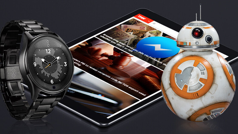 From BB-8 to iPad Pro: This month's giveaways at TNW Deals