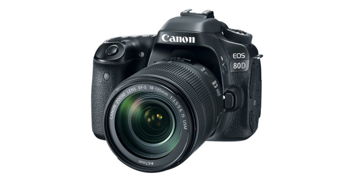 The Canon 80D bumps the specs, but it's still as boring as ever