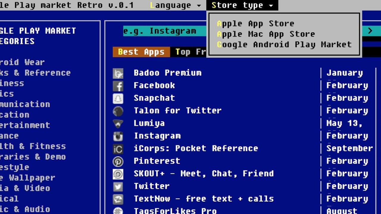 Use Apple's App Store and Google Play like they would have looked in the 1980s