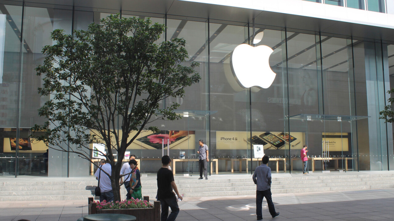 iTunes book and movie stores forced to shut down in China